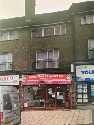 Thumbnail Duplex to rent in The Broadway, Hornchurch