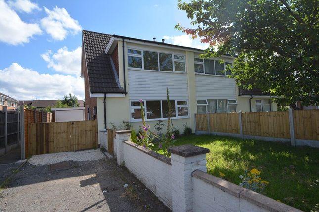 Thumbnail Semi-detached house to rent in Lynden Avenue, Long Eaton, Nottingham