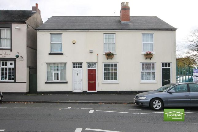 Thumbnail Terraced house to rent in The Pinfold, Bloxwich, Walsall