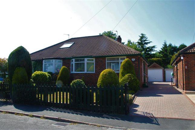 Thumbnail Bungalow to rent in Ashville Grove, Harrogate