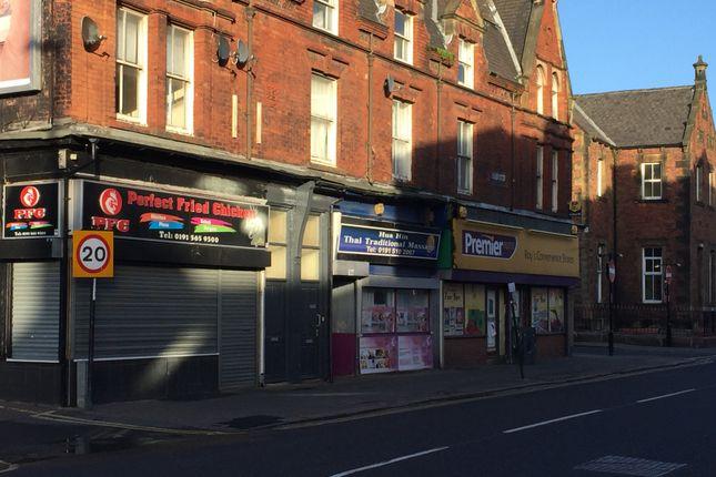 Thumbnail Retail premises for sale in 35-36 Norfolk Street, Sunderland, Tyne & Wear
