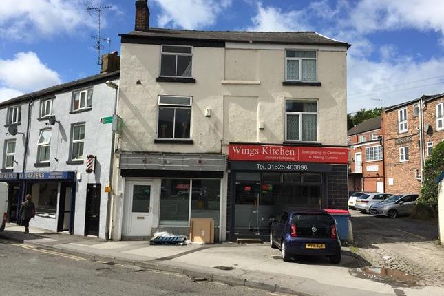 Thumbnail Commercial property for sale in 3 Park Lane, Macclesfield, Cheshire
