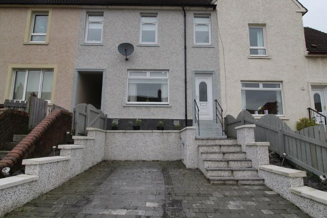4 bed terraced house for sale in The Oval, Coatbridge, North Lanarkshire