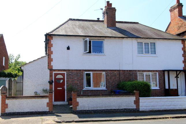 Thumbnail Semi-detached house for sale in Lakeside Avenue, Sawley, Nottingham