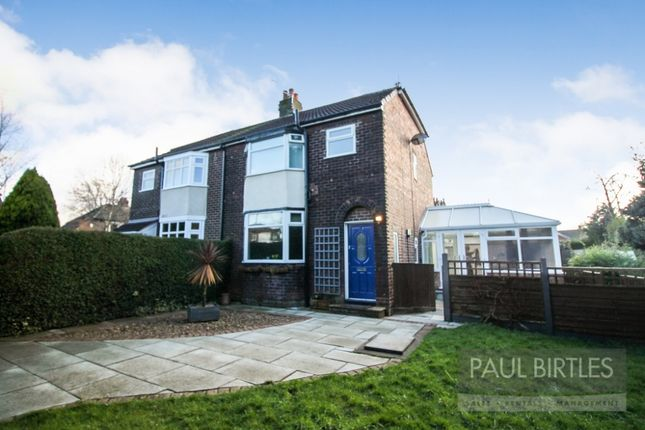 Thumbnail Semi-detached house to rent in Mansfield Road, Flixton