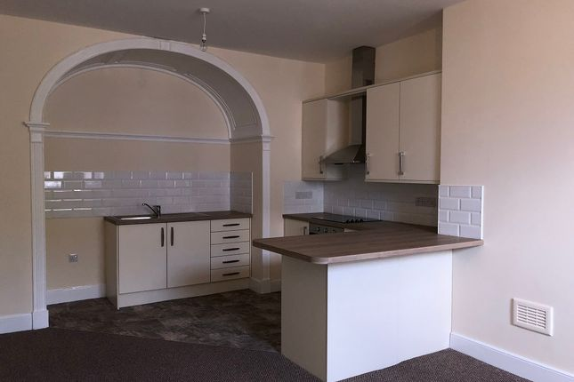 Thumbnail Flat to rent in Portland Square, Workington, Cumbria