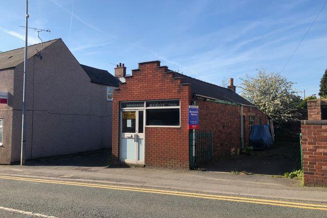 Thumbnail Retail premises to let in Brunswick Road, Buckley