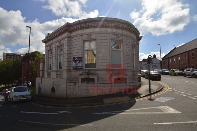 Thumbnail Property to rent in Stockhill, Leeds