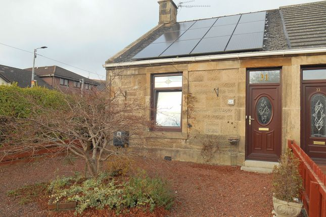 Thumbnail Semi-detached house for sale in Muir Street, Larkhall