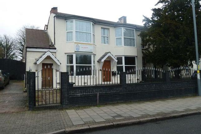 Thumbnail Flat to rent in College Grove, Hamstead Road, Handsworth, Birmingham