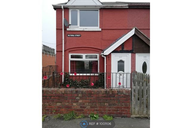 2 bed end terrace house to rent in Victoria Street, Maltby, Rotherham S66