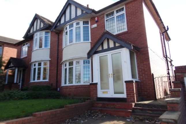 Thumbnail Semi-detached house for sale in Valley Drive, Low Fell, Gateshead