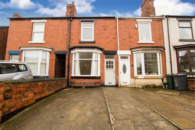 Thumbnail Property for sale in Regent Street, Kimberworth, Rotherham