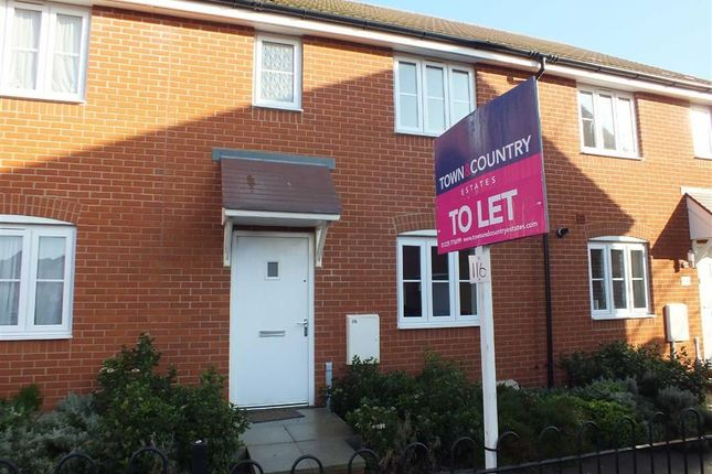 Thumbnail Terraced house to rent in Ferris Way, Hilperton, Trowbridge, Wiltshire