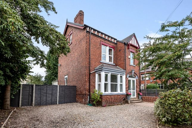 Thumbnail Detached house for sale in Lidgett Lane, Roundhay, Leeds