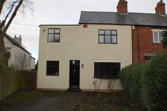 Thumbnail End terrace house for sale in Sunniside Lane, Cleadon, Sunderland