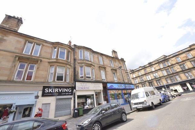 Thumbnail Flat for sale in 2 Skirving Street, Glasgow
