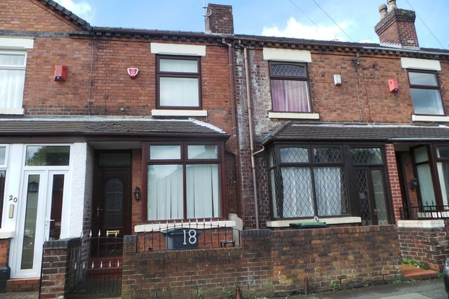 Terraced house for sale in Saturn Road, Smallthorne, Stoke-On-Trent