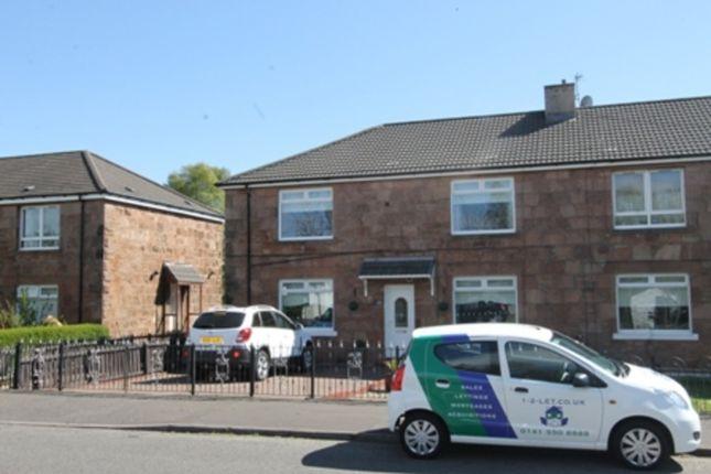 Thumbnail Flat to rent in Lochend Road, Gartcosh, Glasgow