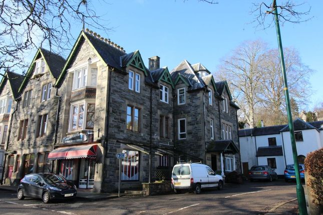 Thumbnail Flat for sale in Strathpeffer
