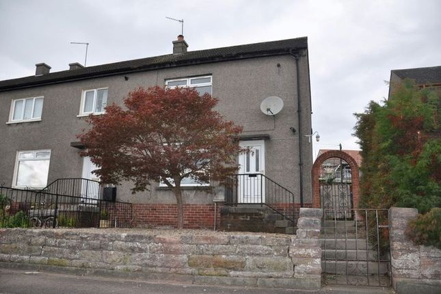 2 bed end terrace house for sale in Academy Street, Alloa