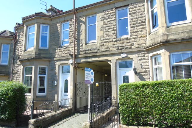 Thumbnail Flat for sale in Ralston Street, Town Centre, Airdrie, North Lanarkshire