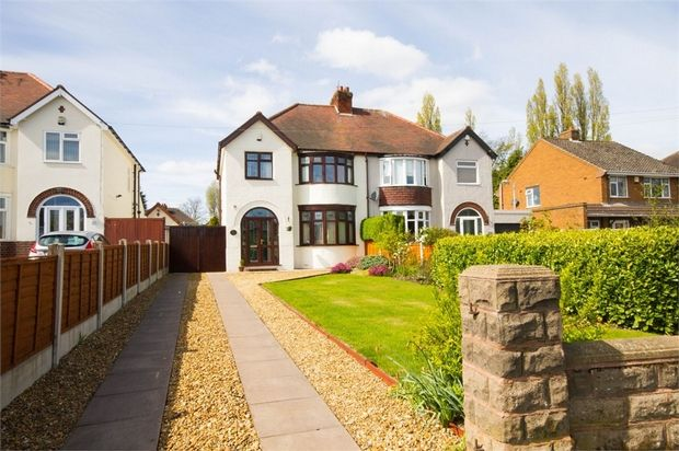 Thumbnail Semi-detached house for sale in Long Knowle Lane, Wednesfield, Wolverhampton, West Midlands