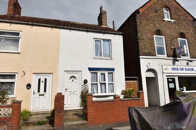 Thumbnail Semi-detached house for sale in Mill Street, Norton, Malton