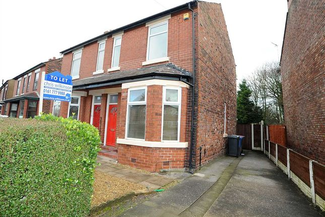 Thumbnail Semi-detached house to rent in Liverpool Road, Irlam, Manchester