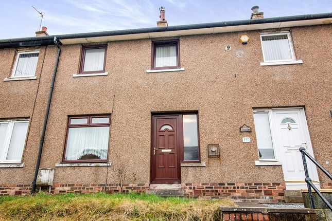 Thumbnail Terraced house for sale in Dunholm Road, Dundee, Angus