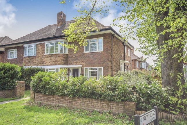 Queens Road, Kingston Upon Thames KT2