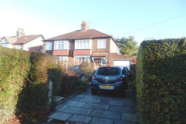 Thumbnail Semi-detached house to rent in Dickens Lane, Poynton, Stockport