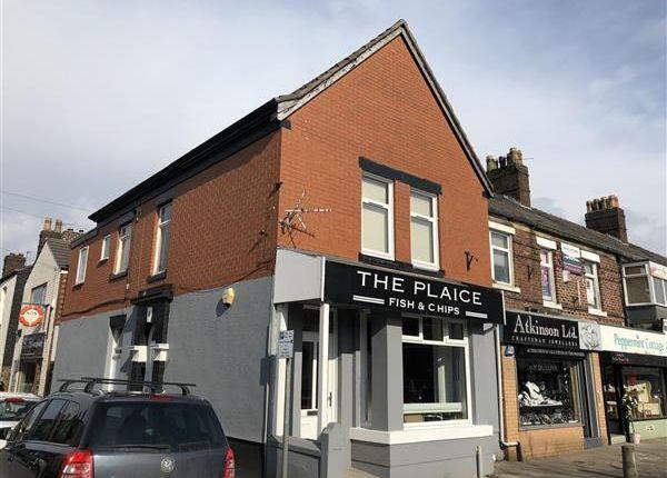 Thumbnail Flat to rent in Hough Lane, Leyland