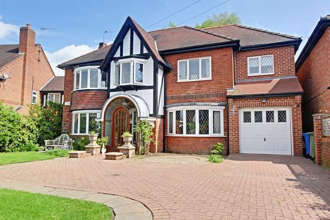 Thumbnail Detached house for sale in The Paddock, Cottingham