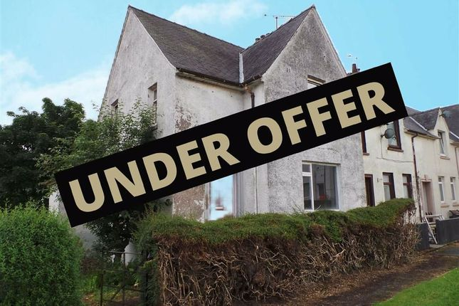 End terrace house for sale in Birkie Knowe, Ae, Dumfries