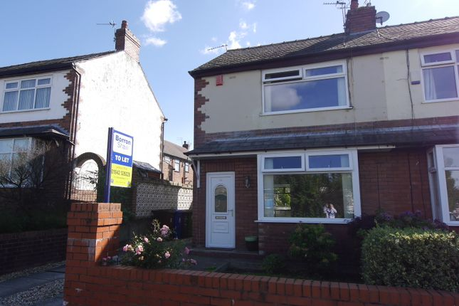 Thumbnail Semi-detached house to rent in Gilbert Street, Hindley