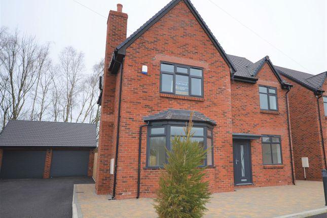 Thumbnail Detached house for sale in Plot 6, Water Tower Drive, Eccleston Park, Prescot