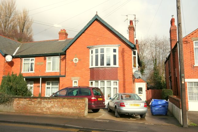 Thumbnail Flat for sale in Knight Street, Spalding PE11, Spalding,