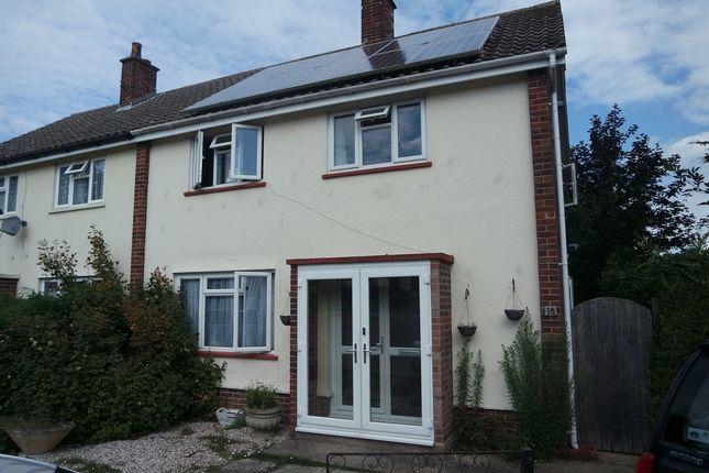 Thumbnail End terrace house for sale in Keightley Way, Tuddenham, Ipswich