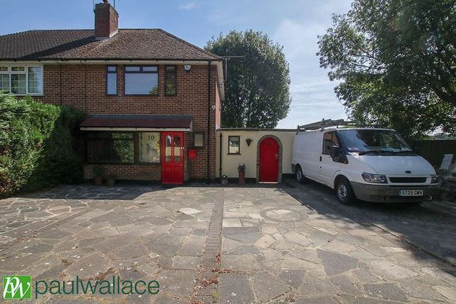 Thumbnail End terrace house for sale in Primrose Path, Cheshunt, Waltham Cross