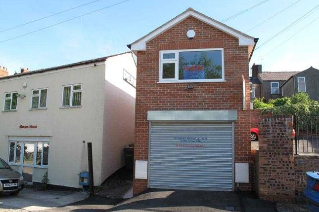 Thumbnail Property to rent in The Workshop, Shaw Street, Macclesfield, Cheshire