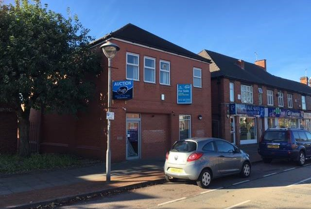 Thumbnail Office to let in Former Natwest Bank, 37, Forest Road, Ollerton, Nottinghamshire