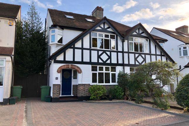 Thumbnail Semi-detached house for sale in Bute Gardens West, Wallington