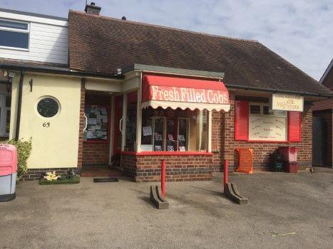 Thumbnail Retail premises for sale in Main Street, Long Whatton, Loughborough