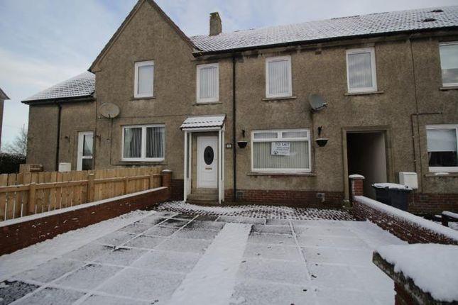 Thumbnail Terraced house to rent in Swan Street, Kirkmuirhill, Lanark