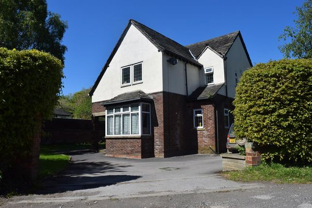 Thumbnail Detached house for sale in Orville Gardens, Leeds