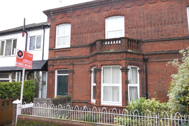 Thumbnail Terraced house to rent in Brunswick Road, Norwich