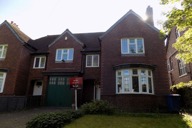 Thumbnail Semi-detached house to rent in Comberford Road, Tamworth