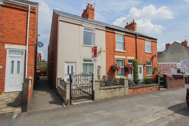 Thumbnail 2 bed end terrace house for sale in Old Road, Brampton, Chesterfield