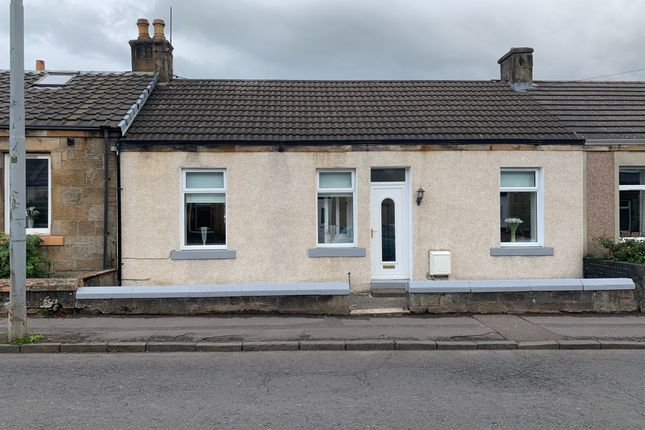 Thumbnail Terraced bungalow for sale in John Street, Larkhall